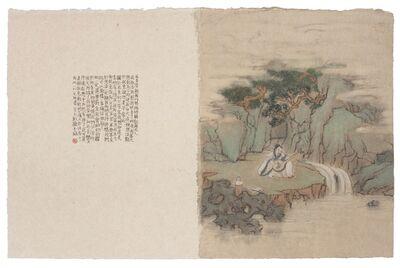 Peng Wei 彭薇, 'Migrations of Memory No.2 平沙落雁 — 二', 2017