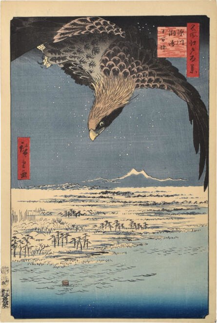 Utagawa Hiroshige (Andō Hiroshige), 'One Hundred Famous Views of Edo: Fukagawa Susaki and Jumantsubo', 1857