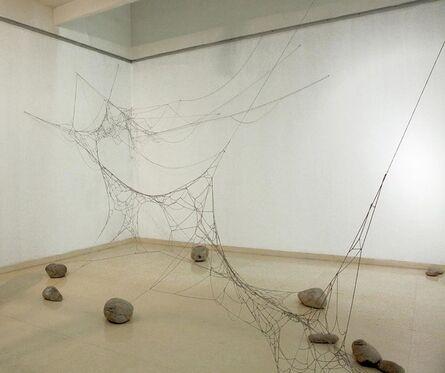 Shao Yinong & Mu Chen 邵逸农 & 慕辰, 'A Splendid Web from Heaven to Earth', 2013