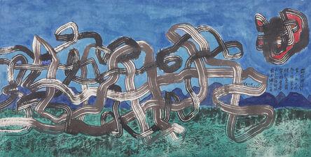 CHU Ko, ' Dance of the Clouds', 2002