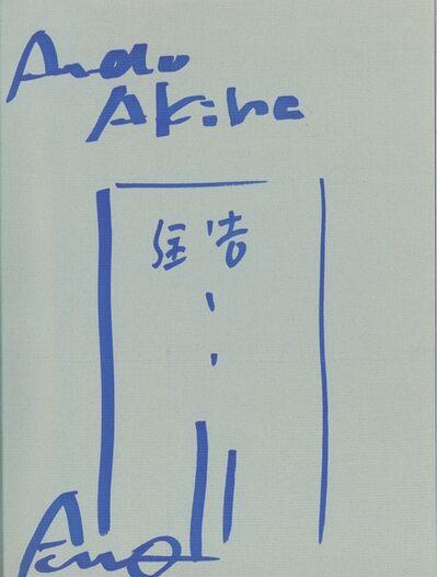 Tadao Ando, 'Row House in Sumiyoshi ( Azuma House)', ca. 2008