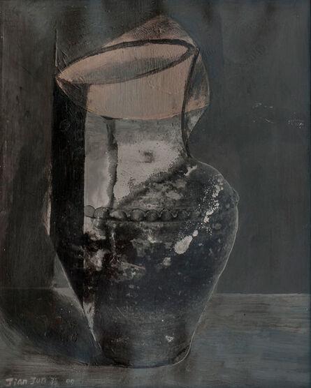 Zhang Jian-Jun 張健君, 'China Series #8', 1999