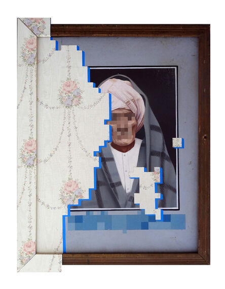 Nandan Ghiya, 'The Blue Screen', 2014