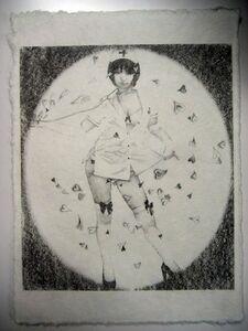 Asuka Ito, 'Sweet Complex 4', 2012