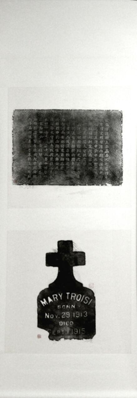 Qiu Zhijie, 'Grinding the Steele (Tombstone) 1', 2001