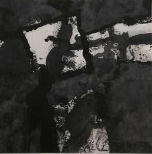 Wang Chuan 王川, 'Apparition 1', 1995
