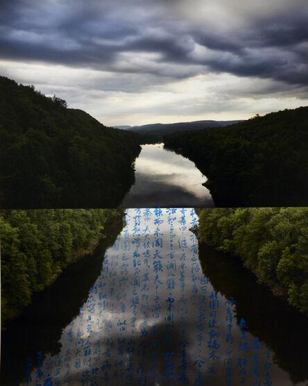 Geng Xue, 'Borrowing an Easterly Wind No.5', 2015