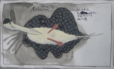 Li Shan 李山 (b. 1942), 'Untitled', 1994