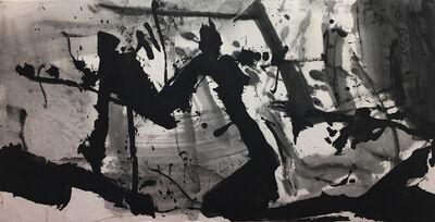 Lan Zhenghui, 'No. 6', 2017