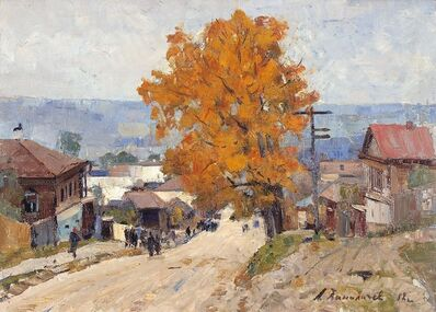 Aleksandr Timofeevich Danilichev, 'Tarrusa City', 1958
