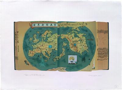 Hong Hao 洪浩, 'Selected Scriptures', 2000