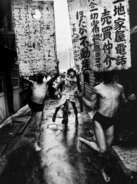 William Klein, 'Tokyo, Dancers and Signs', 1961