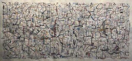 Mario Núñez, 'Ciudad invisible IV', 2019