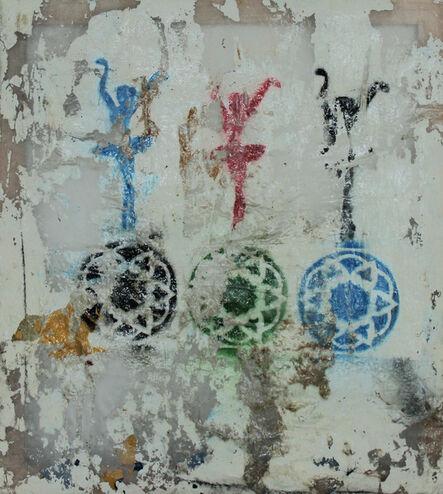 Willyams Martins, 'Untitled'