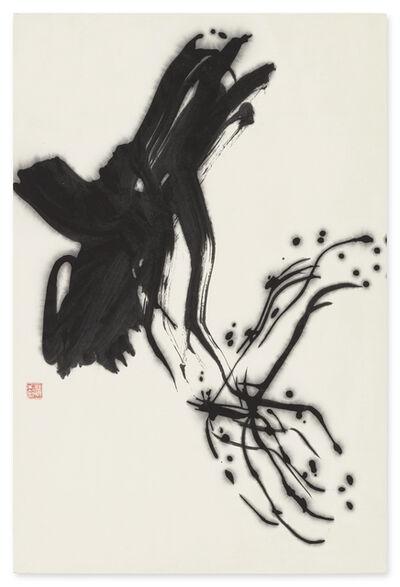 Shiryu Morita, 'Ki (Tree)  ', 1970