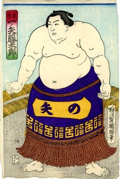 Utagawa Kuniaki II, 'Sumo Wrestler Ichinoya Totaro, (1856-1923)', 1875-1912