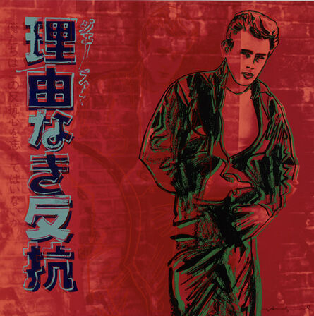 Andy Warhol, 'Rebel Without A Cause – James Dean 355', 1985