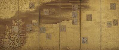 Tawaraya Sōtatsu, 'Poem Cards from the Shin-kokinshū Anthology Mounted on a Screen', 17th century