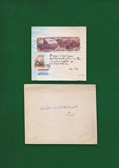 Mehreen Murtaza, 'Telegram from the Future, Letter from Medina', 2013