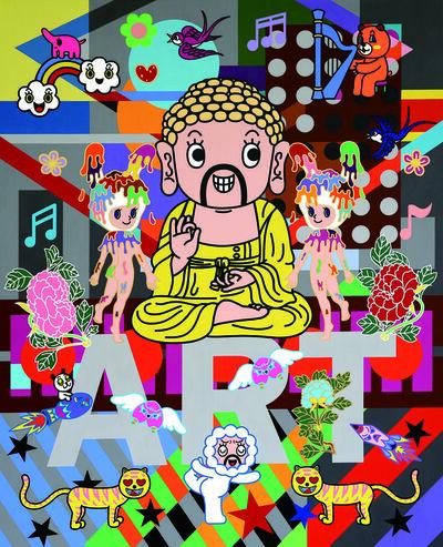 Artnom, '345 ART BUDDHA', 2017