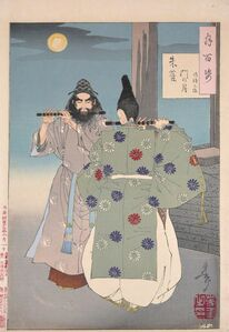 Tsukioka Yoshitoshi, 'Moon at Shujaku Gate', 1886
