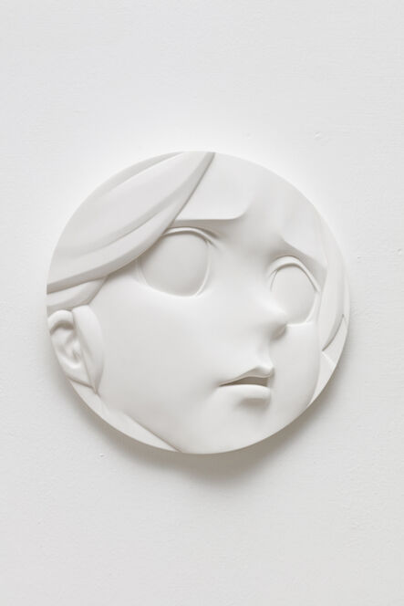 Seungcheol Ok, 'Plaster Statue', 2019