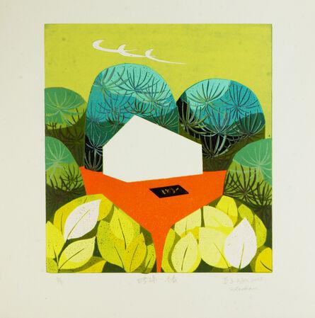 Tsu-Han Su  蘇 子涵, 'Four Seasons Green-Winter-Spring', 2015