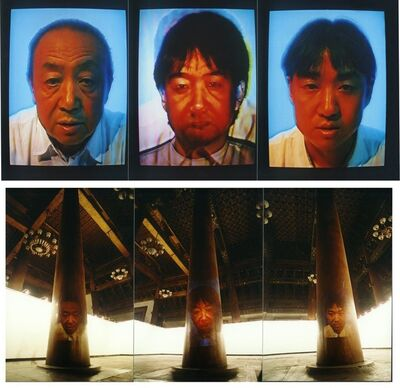 Song Dong, 'Father and Son in Ancestral Temple', 1998
