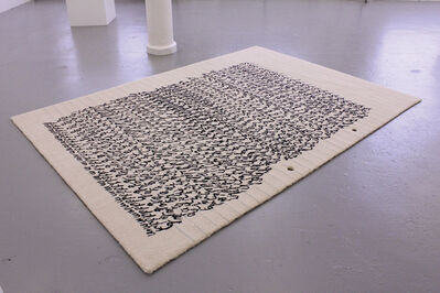 Mekhitar Garabedian, 'fig.a, a comme alphabet (carpet, 2012)'