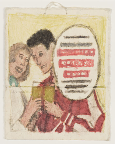 James Castle, 'Untitled (Advertisement)', n.d.