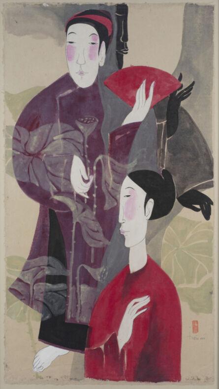Vu Thu Hien, ''Language of Love' Figurative Watercolor Painting', 2011
