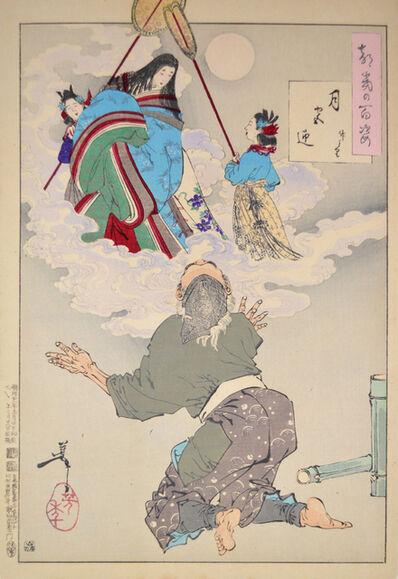 Tsukioka Yoshitoshi, 'Received Back into Moon Palace: Bamboo Cutter', 1888