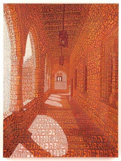 Tobia Rava, 'Vela di Codice di rodi', 2010