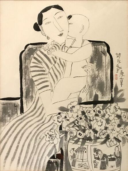 Hu Yongkai 胡永凱, 'Mother and Son', 1998