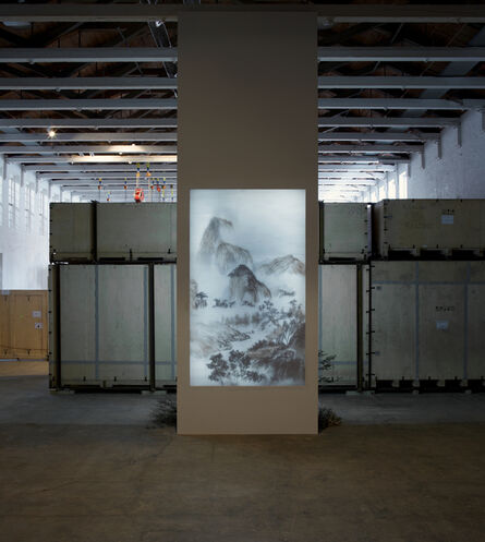 Xu Bing 徐冰, 'Background Story', 2012