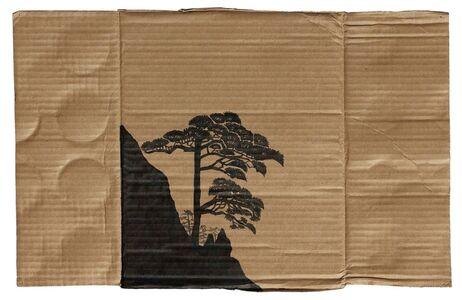 Duan Jianyu 段建宇, 'Beautiful Dream 7 美丽的梦 7', 2008