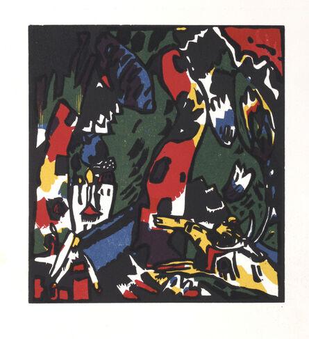 Wassily Kandinsky, 'Der Bogenschützer - The Archer', 1910-1938