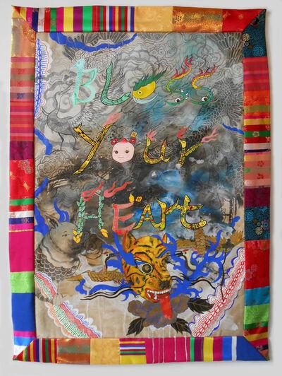 Jiha Moon, 'Bless Your Heart', 2014
