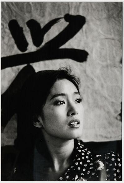 Marc Riboud, 'Gong Li', 1993-printed later