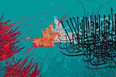 Sasan Nasernia, 'Entangeled', 2014