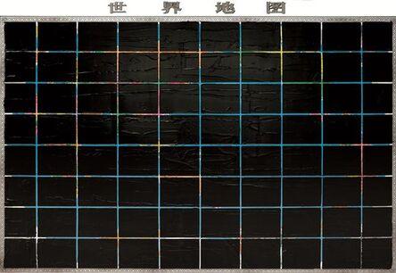 Zhou Wendou, 'Black Order', 2015