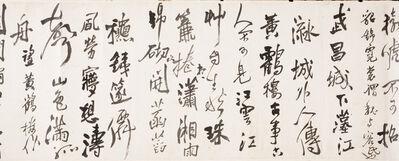 Wang Duo, 'Autumn Stirrings in Eight Verses', 1632