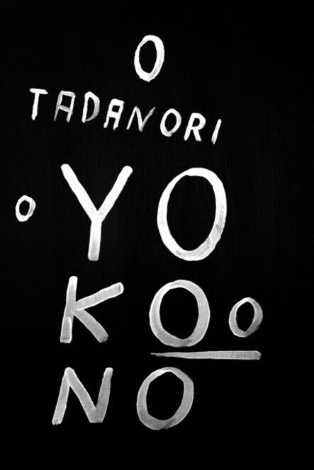 Alejandro Magallanes, 'Tadanori Yoko Ono', 2018