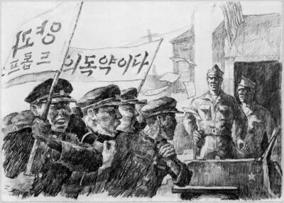 Kang Yobae, 'The Demonstration - No Western Sweets Stuffs!', 1991