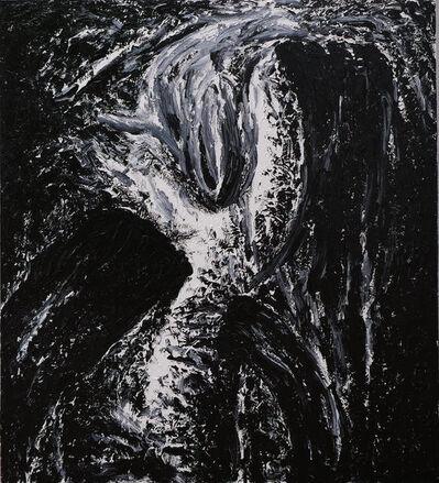Ma Desheng 马德升, 'Yin et Yang communique', 2020