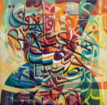 Tagelsir Hassan, 'في حضرة من أهوى', 2015