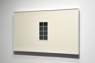 Kim Eull, 'Beyond the painting 2014-4', 2014