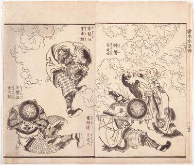 "Katsushika Hokusai, 'An Dōsen, Nicknamed ""Divine Physician,"" Ō Teiroku, Nicknamed ""Living Goddess of Lighting,"" Kō Hōtan, Nicknamed ""Purple Bearded Count"" and Kin Daiken, Nicknamed ""Jade Armed Craftsman""', 1829 (Bunsei 12)"