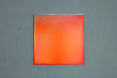 Rosa M Hessling, 'Unicity 1', 2016
