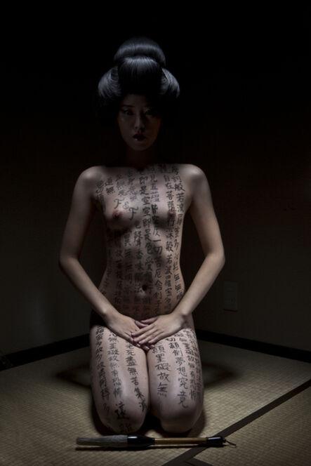 Formento & Formento, 'QUORRA-XXV, AKASAKA, JAPAN', 2013